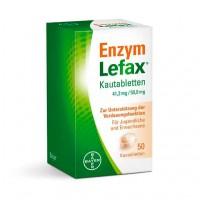 Таблетки жевательные от вздутия живота ENZYM LEFAX Kautabletten 50 шт Lefax