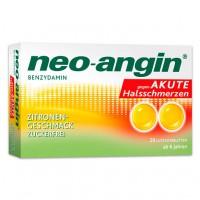 Препарат с лимоном при остром воспалении горла NEO ANGIN Benzydamin akute Halsschmerzen Zitrone 20 шт NEO ANGIN