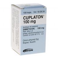 Капcулы от метеоризма куплатон CUPLATON 100 мг 100 капсул CUPLATON