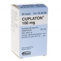 Капcулы от метеоризма куплатон CUPLATON 100 мг 30 капсул CUPLATON