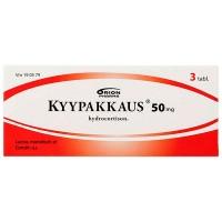 Первая помощь при укусах змей пчел и шмелей KYYPAKKAUS 50 MG TABLETTI 3 шт Orion Pharma