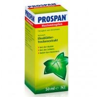Капли от кашля PROSPAN Hustentropfen 50 мл Prospan