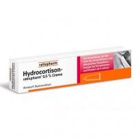 Крем с гидрокортизоном от воспаления HYDROCORTISON-ratiopharm 0,5% Creme 30 гр RatioPharm