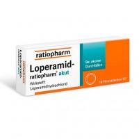 Таблетки от диареи LOPERAMID-ratiopharm akut 2 mg Filmtabletten 10 шт RatioPharm