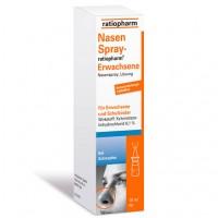 Спрей от насморка Nasenspray Ratiopharm Erwachsene 10 мл RatioPharm