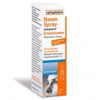 Спрей от насморка Nasenspray Ratiopharm Erwachsene 15 мл RatioPharm