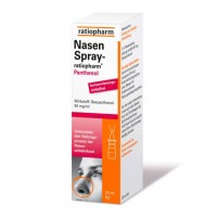 Спрей от насморка NASENSPRAY-ratiopharm Panthenol 20 мл RatioPharm