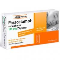 Свечи для детей жаропонижающие с парацетамолом PARACETAMOL-ratiopharm 125 mg Zäpfchen 10 шт RatioPharm