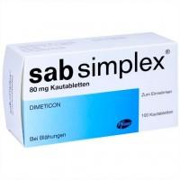 Жевательные таблетки от метеоризма SAB simplex Kautabletten 100 шт Sab Simplex