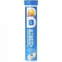 Шипучие таблетки с витамином B C и кофеином B-Energy Kofeiini 20 шт Sana-Sol