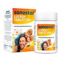 Витаминный комплекс для школьников SANOSTOL Lutschtabletten 75 таблеток Sanostol