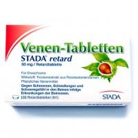 Таблетки при венозной недостаточности VENEN-TABLETTEN STADA retard 100 шт Stada