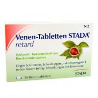Таблетки при венозной недостаточности VENEN-TABLETTEN STADA retard 50 шт Stada