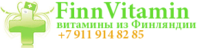 FinnVitamin магазин витаминов из Финляндии